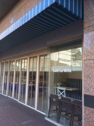 カフェ・ラ・ミル(Cafe La Mille) 東戸塚店