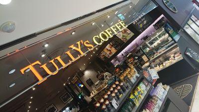 タリーズコーヒー PLico六甲道店の口コミ