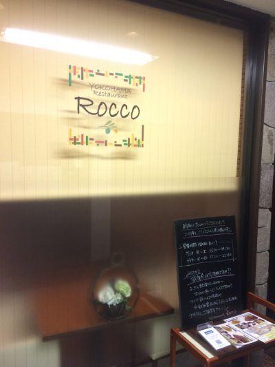 ROCCO (ロッコ)
