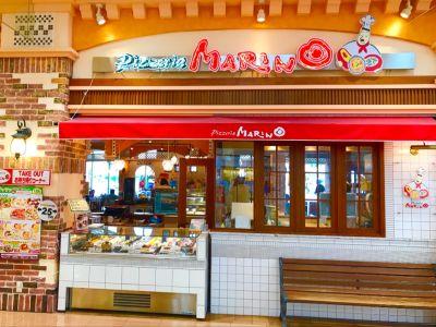 ピッツェリアマリノ 経塚シティ店