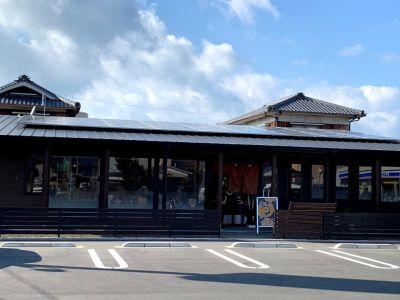 大地の母 太山寺店