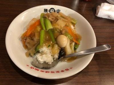 陳麻家 東中野店