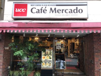 UCCカフェメルカード 高槻店