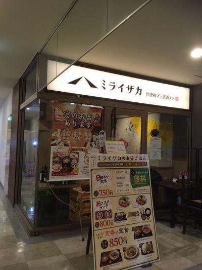 ミライザカ 東戸塚西口店