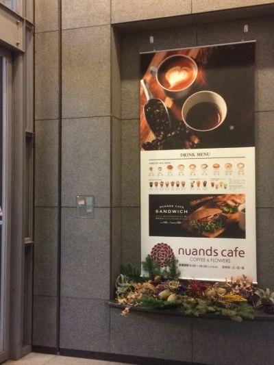 nuands cafe