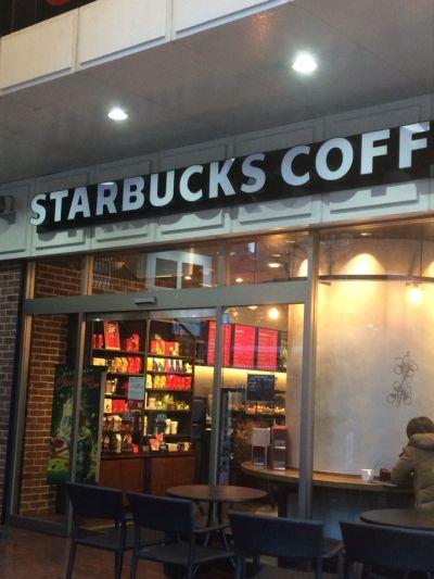 スターバックスコーヒー 関内馬車道店