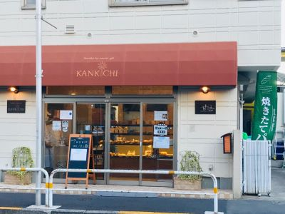 KANKICHI(甘吉)