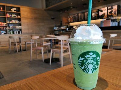 スターバックスコーヒー(STARBUCKS) 新潟中野山店