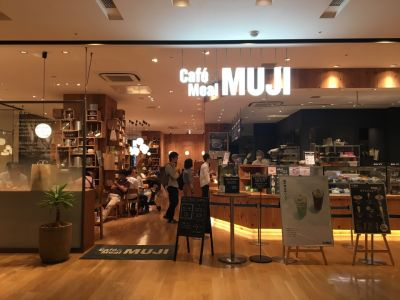 Cafe&Meal MUJI 京都BAL