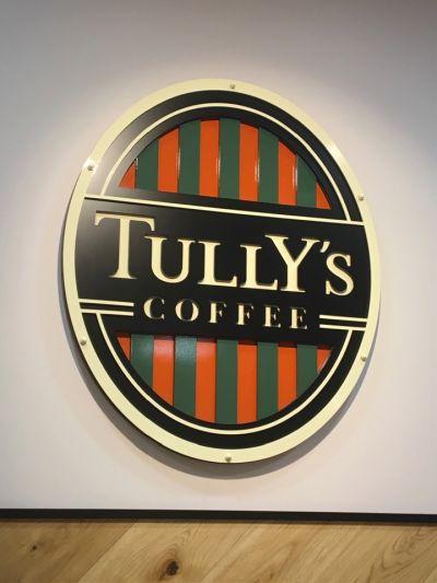 タリーズコーヒー&TEA 京都タカシマヤ店の口コミ
