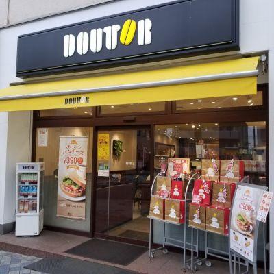 ドトールコーヒーショップ 豊田店
