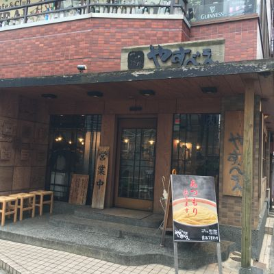 つけ麺屋やすべえ 高田馬場店