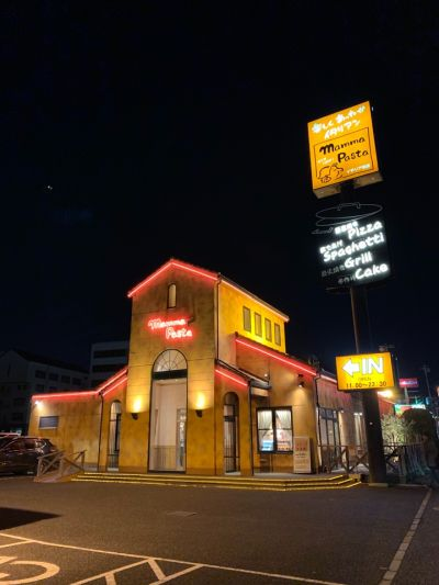 マンマパスタ 新鎌ヶ谷店