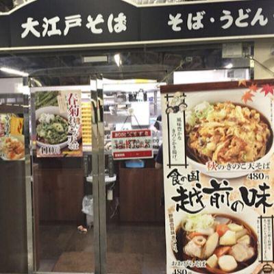 大江戸そば 錦糸町西店
