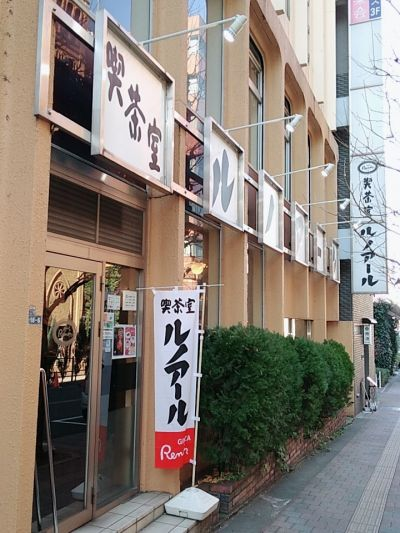 ルノアール 高田馬場2丁目店