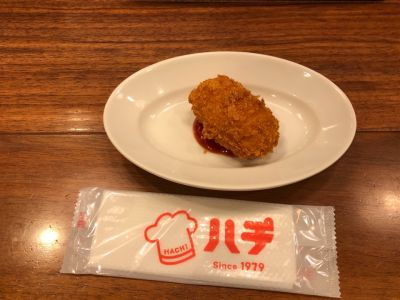 ハチ仙台駅店の口コミ