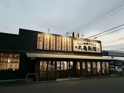 丸亀製麺 松山谷町店の口コミ