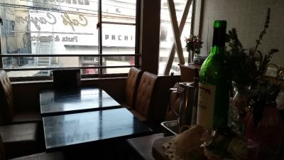 Cafe Cayon