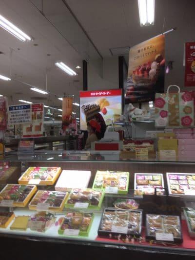 銀座コージーコーナー イオン天王町店