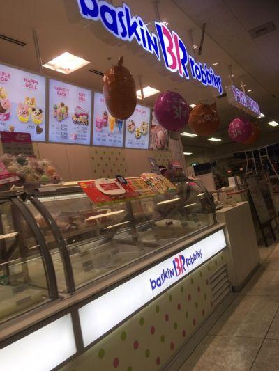 サーティーワンアイスクリーム イオン天王町店