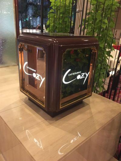 カフェレストラン コージー(Cozy)