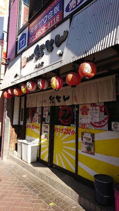 紅とん 平井店