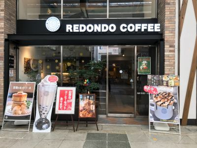 REDONDO COFFEE