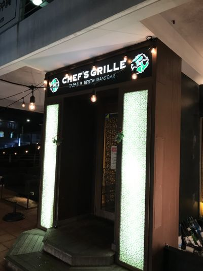 CHEF'S GRILLE 新都心2F店