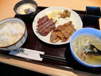 仙台炭焼き 牛たん欅 新潟店