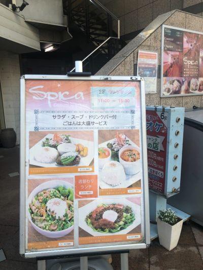 Spica Dining&Cafe