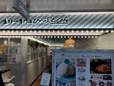 milk cafe ナンバウォーク店