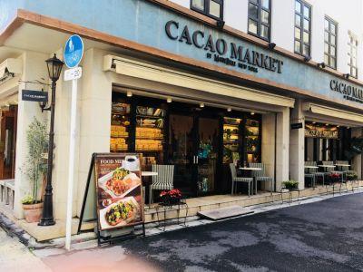 CACAO MARKET MARIEBELLE ISHIGAKI