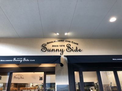Sunny Side吹田南千里本店