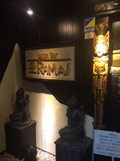 ラマイ 横浜伊勢佐木モール店