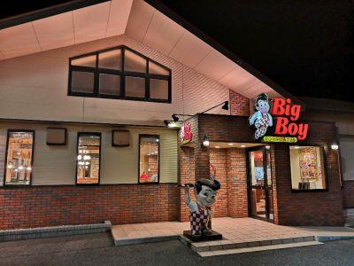 Big Boy(ビッグボーイ) 新潟女池店