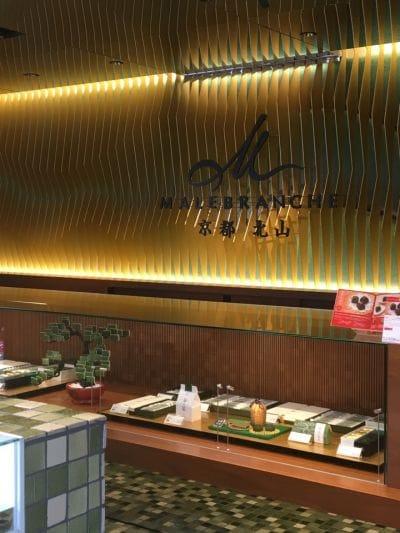 マールブランシュ 京都タワーサンド店