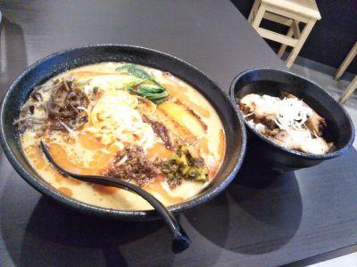 麺屋 笹苑