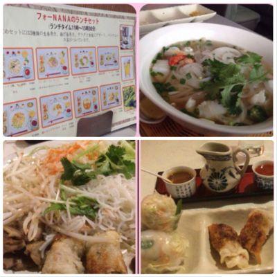 ベトナム料理 フォーNANA (フォー ナナ