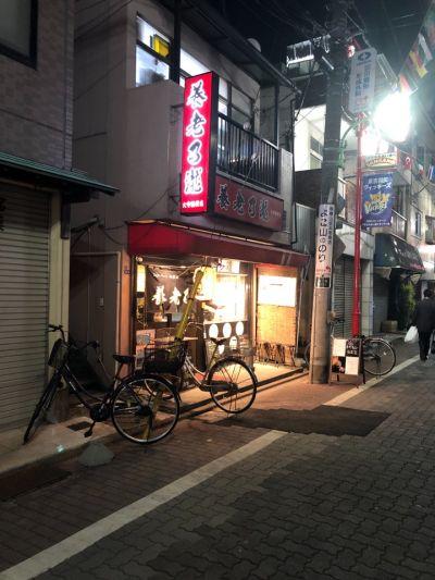 養老乃瀧 穴守稲荷店