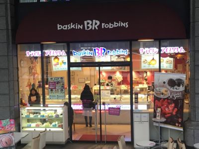 サーティワンアイスクリーム 京都ヨドバシ店