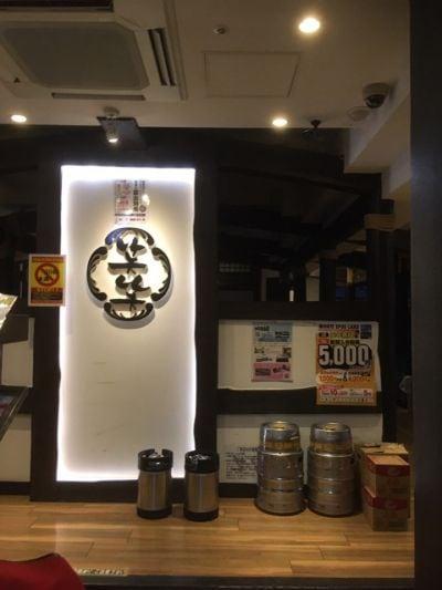 笑笑 新横浜駅前店 の口コミ