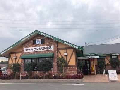 コメダ珈琲店 飯塚川津店の口コミ