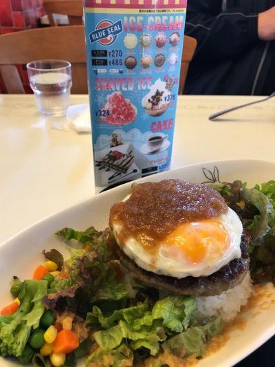 ドライブインレストラン ハワイ 本部町