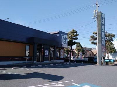 はま寿司 岡崎大西店