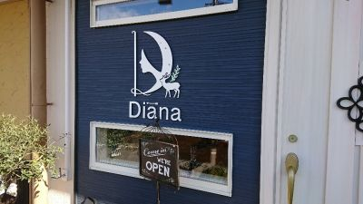 Diana  CAFEの口コミ