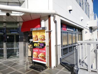 マクドナルド 相模原駅ビル店