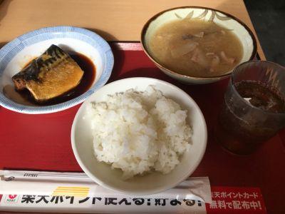 まいどおおきに食堂 西ノ京食堂