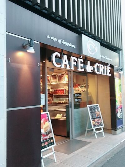 カフェ・ド・クリエ 名駅西口店