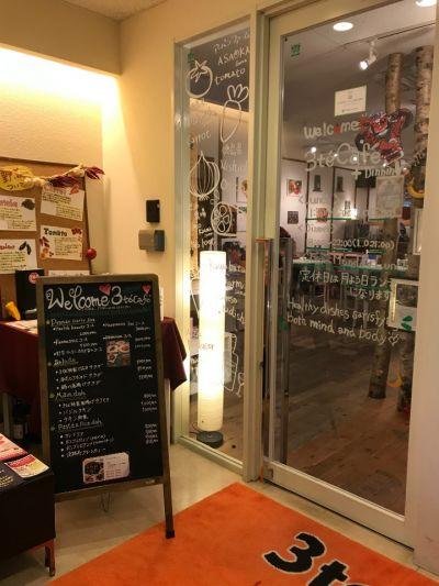 3te'Cafe'
