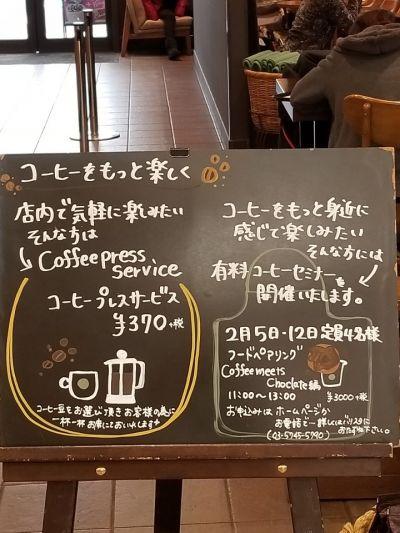 スターバックスコーヒー 大和郡山アピタ店